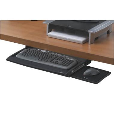 Tastaturschublade Office Suites schwarz 8031201