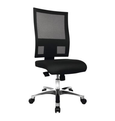 Bürodrehstuhl Nito ohne Armlehnen schwarz