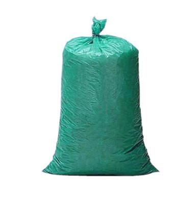 Abfallsäcke 120 Liter grün