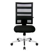 Bürodrehstuhl X-Pander ohne Armlehnen schwarz