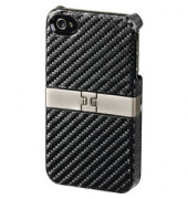 Handy-Cover STAND schwarz iPhone 4 Kunstst.
