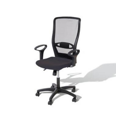 Bürodrehstuhl Younico 4 ohne Armlehnen grau (Montage)