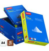 multiuse A4 80g Kopierpapier weiß 5x 500 Blatt / 1 Karton
