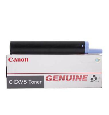 Toner C-EXV5 schwarz ca 7850 Seiten 2 Stück