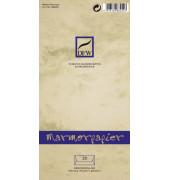 880250 Marmorpapier Briefumschlag DL 20ST chamois