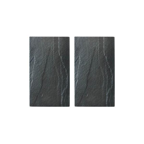 Zeller 2 Herdabdeckplatten 26258