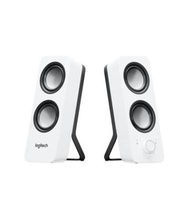 Z200 Lautsprecher weiß 980-000811