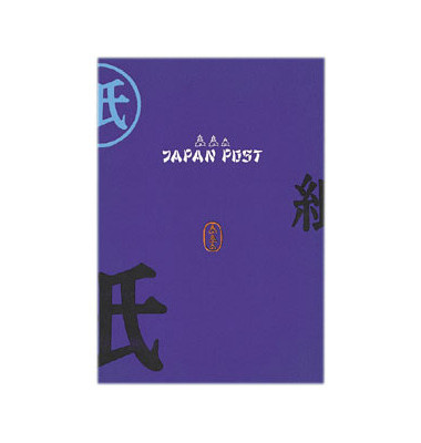 Kopierpapier Japan Post