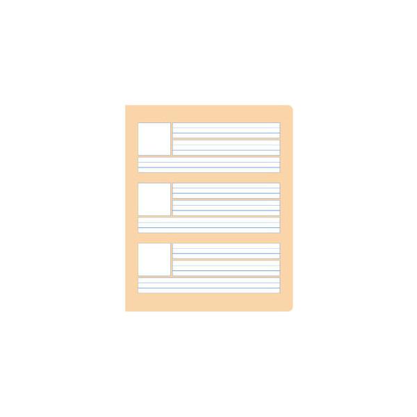 Formati Wörterheft W.1 Quart liniert mit Rand weiss 20 Blatt