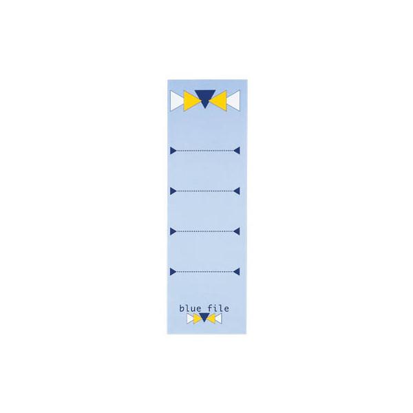 bluefile Rückenschilder blue file 60 x 190 mm hellblau zum aufkleben 10 Stück