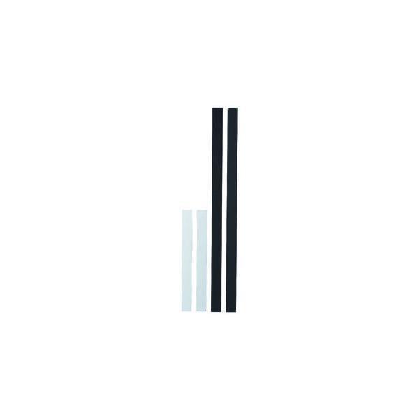 Alco Magnetschienen 691 skl weiss 1000x50 mm selbstklebend