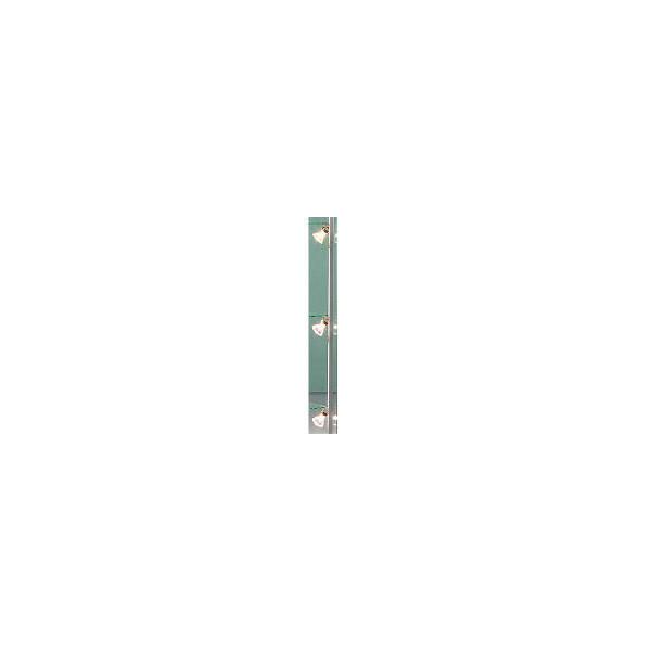 BST NV-Beleuchtung für Glasvitrinen 4-Spot 4 x 20 Watt Spothalter