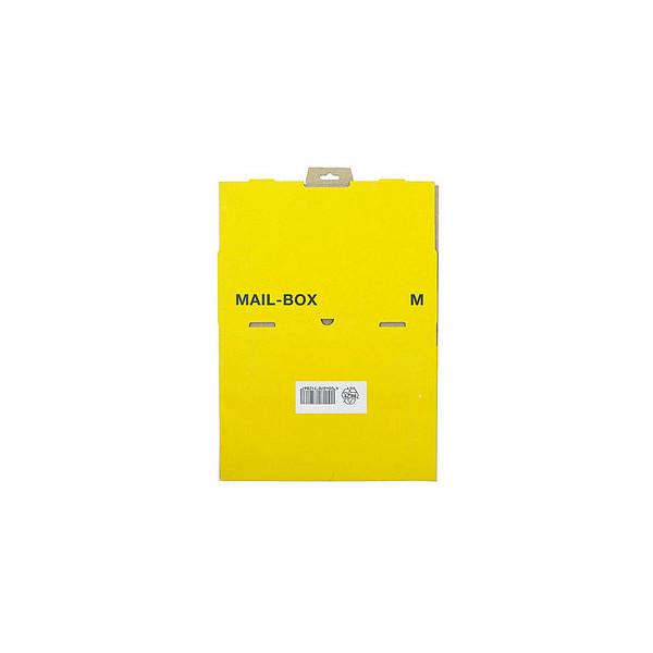 Smartbox Pro Versandkarton Mail-Box M 331x241x104 mm gelb 1 Stück