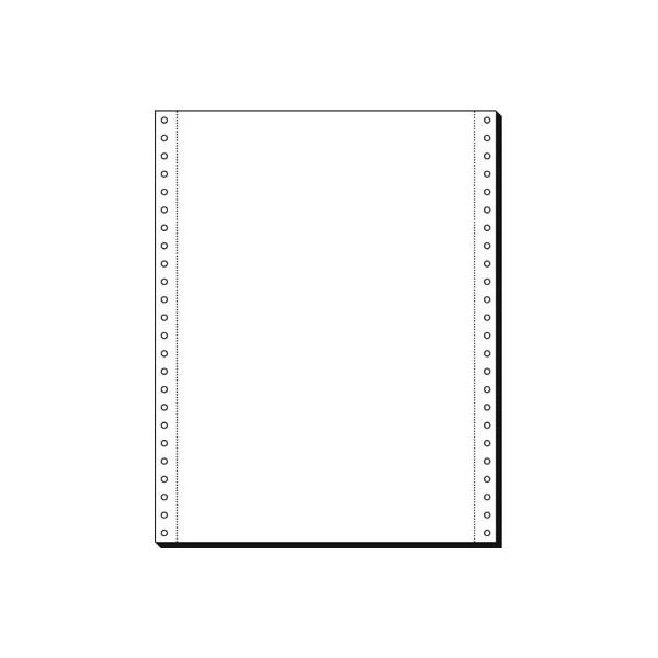 Sigel Endlospapier 12249, A4 hoch blanko, 1-fach, 12 Zoll x 240 mm, 2000 Blatt