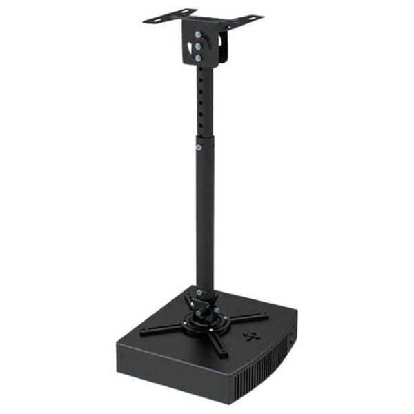 NewStar Products Beamer-Deckenhalterung Neigbar, Drehbar Boden-/Deckenabstand (max.): 83 cm NewStar Products BEAMER-C100 Schwar