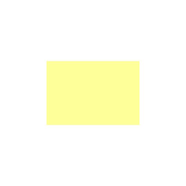 Brunnen Karteikarten A4 190g blanko gelb 100 Stück